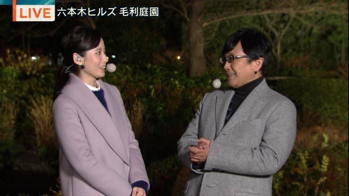 2018年01月09日森川夕貴の画像04枚目