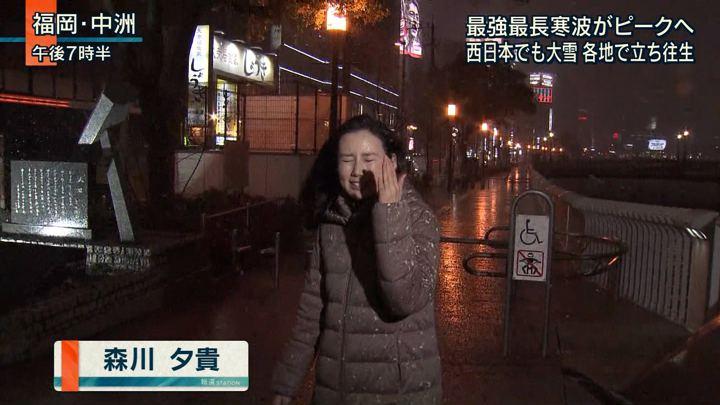 2018年01月10日森川夕貴の画像03枚目