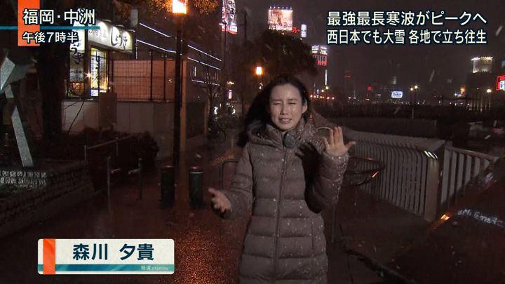 2018年01月10日森川夕貴の画像04枚目
