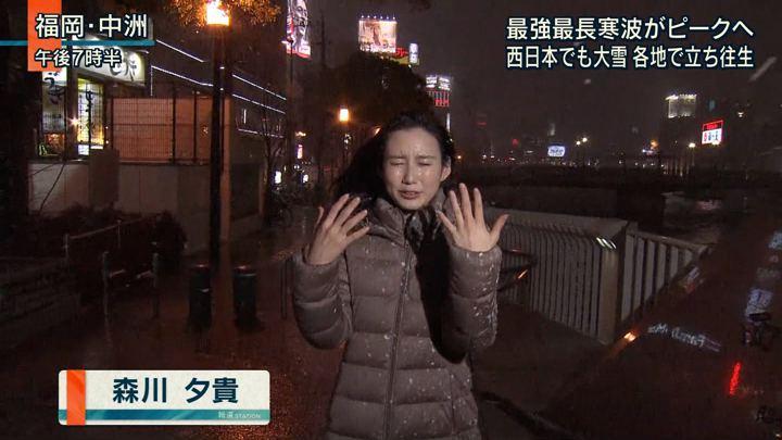 2018年01月10日森川夕貴の画像05枚目