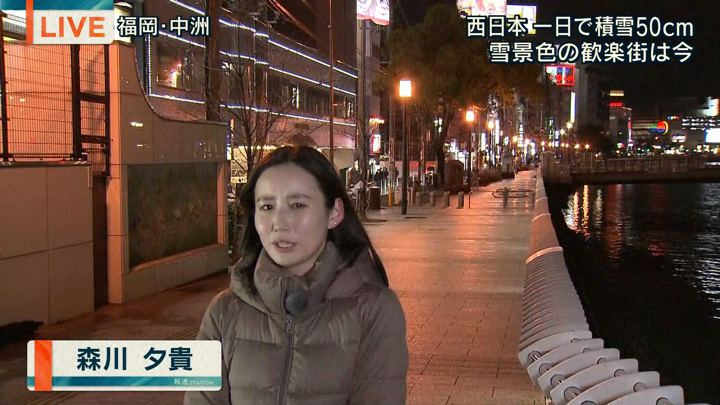 2018年01月10日森川夕貴の画像09枚目