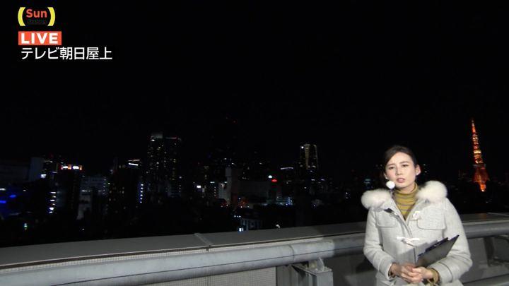 2018年01月14日森川夕貴の画像02枚目