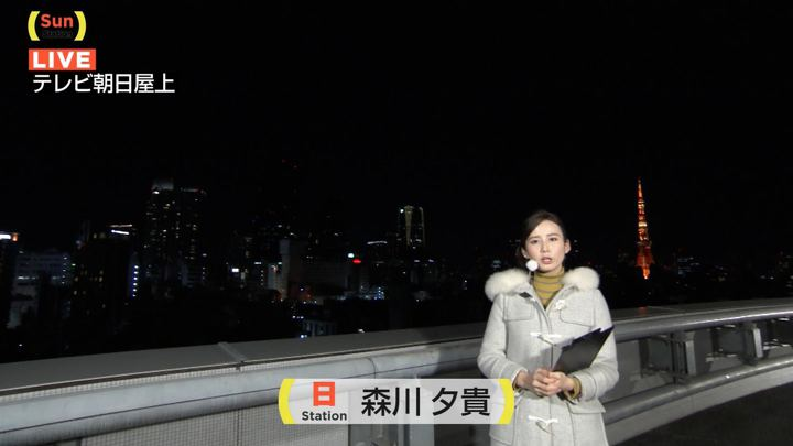 2018年01月14日森川夕貴の画像03枚目