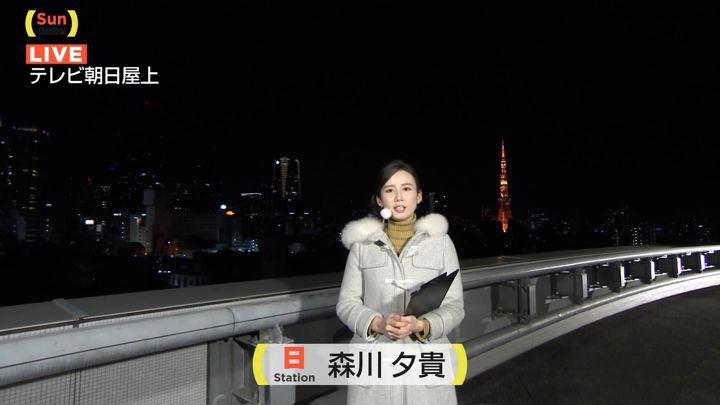 2018年01月14日森川夕貴の画像04枚目