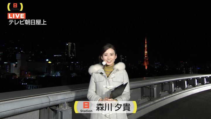 2018年01月14日森川夕貴の画像05枚目