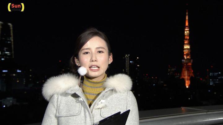 2018年01月14日森川夕貴の画像07枚目