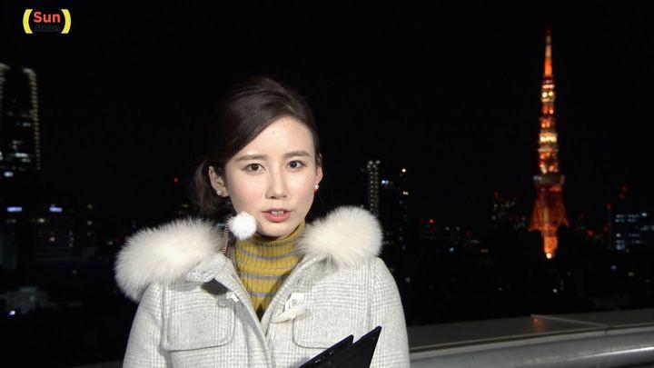 2018年01月14日森川夕貴の画像08枚目