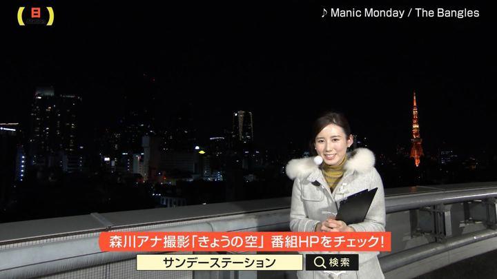 2018年01月14日森川夕貴の画像11枚目