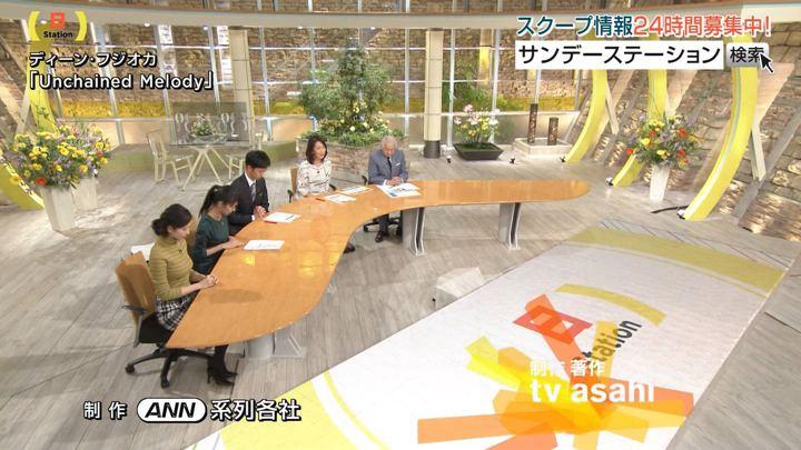 2018年01月14日森川夕貴の画像14枚目