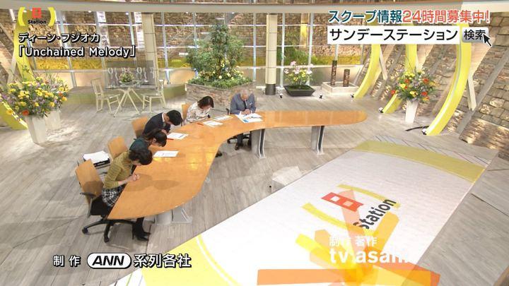 2018年01月14日森川夕貴の画像15枚目