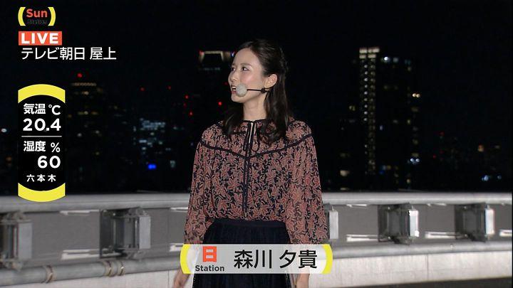 morikawayuki20170528_04.jpg