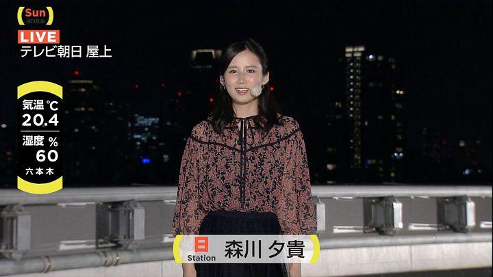 morikawayuki20170528_05.jpg
