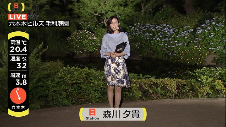 morikawayuki20170604_04.jpg