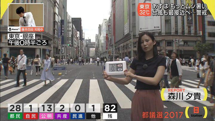 morikawayuki20170702_01.jpg