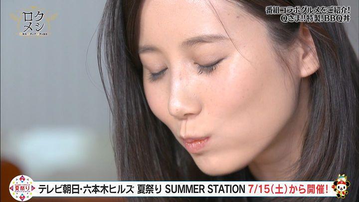 morikawayuki20170712_06.jpg