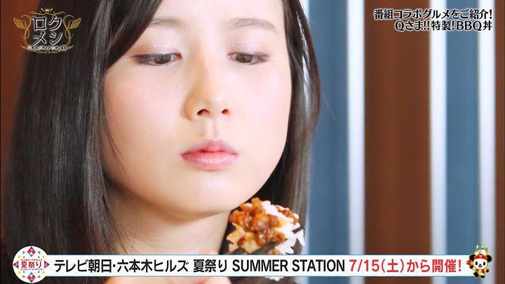 morikawayuki20170712_08.jpg