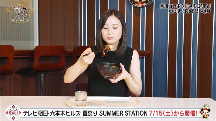 morikawayuki20170712_09.jpg