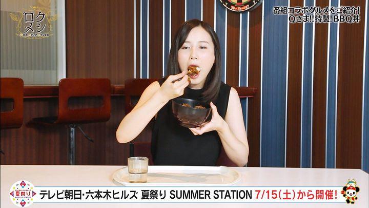 morikawayuki20170712_10.jpg