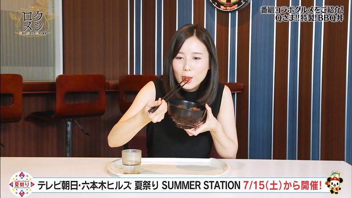 morikawayuki20170712_11.jpg