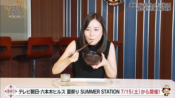 morikawayuki20170712_12.jpg