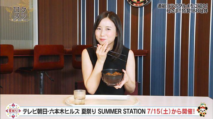 morikawayuki20170712_13.jpg