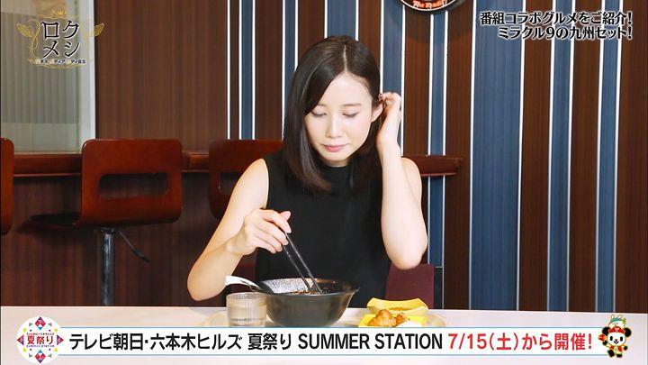 morikawayuki20170712_15.jpg