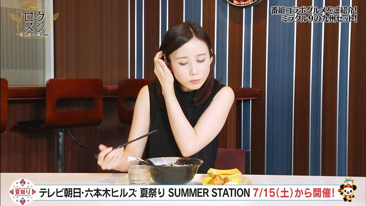 morikawayuki20170712_16.jpg
