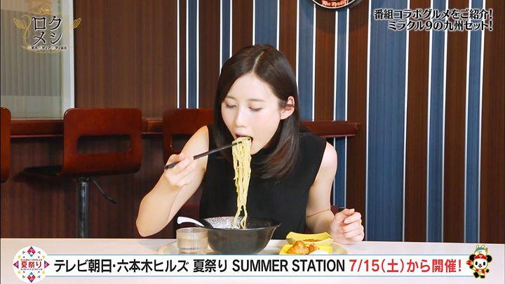 morikawayuki20170712_21.jpg