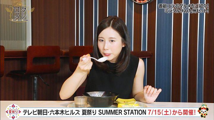morikawayuki20170712_29.jpg