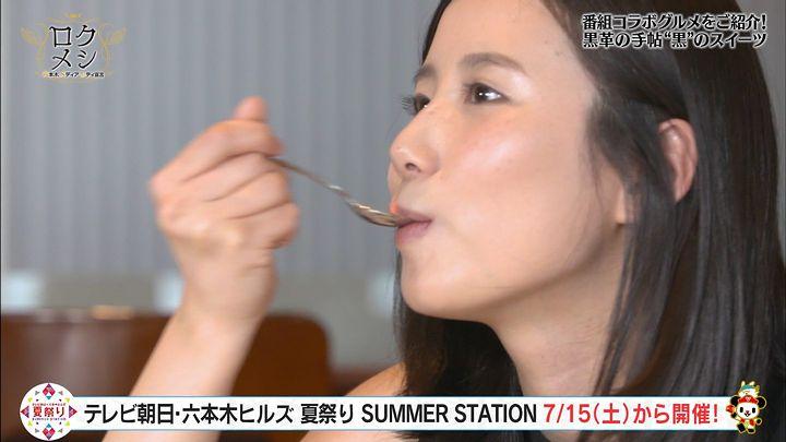 morikawayuki20170712_31.jpg