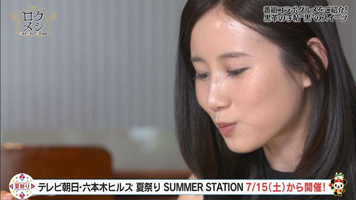 morikawayuki20170712_32.jpg