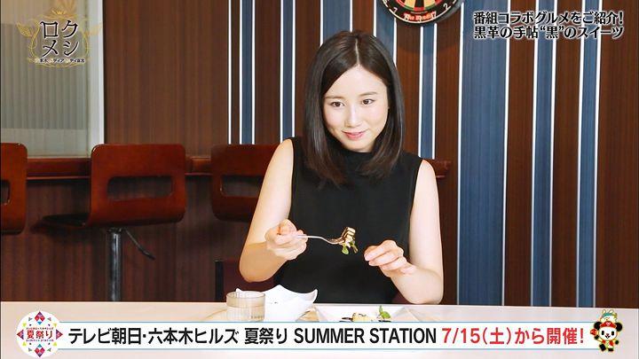 morikawayuki20170712_35.jpg