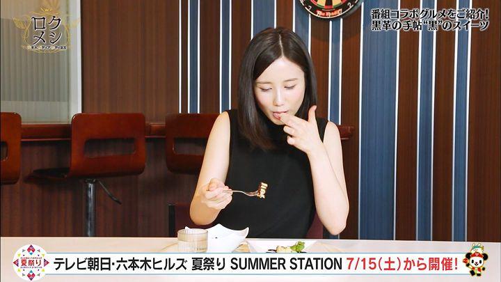 morikawayuki20170712_36.jpg
