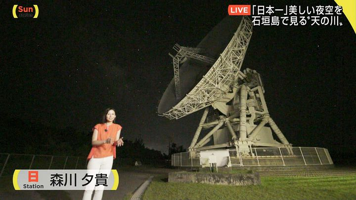 morikawayuki20170723_03.jpg