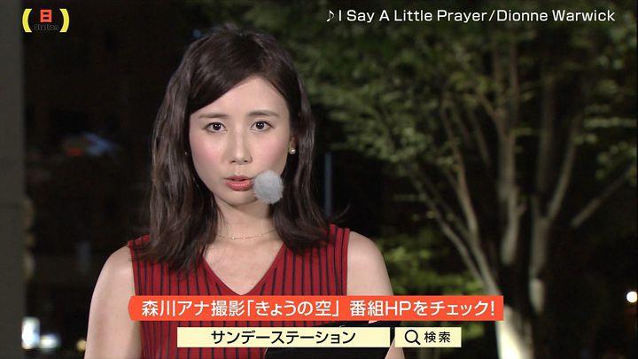 morikawayuki20170730_07.jpg