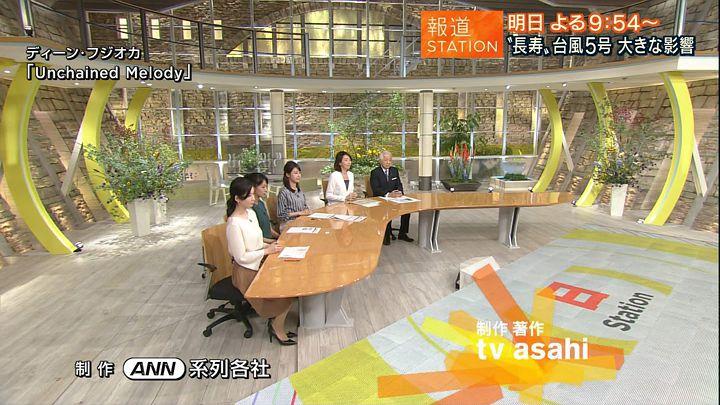 morikawayuki20170806_12.jpg