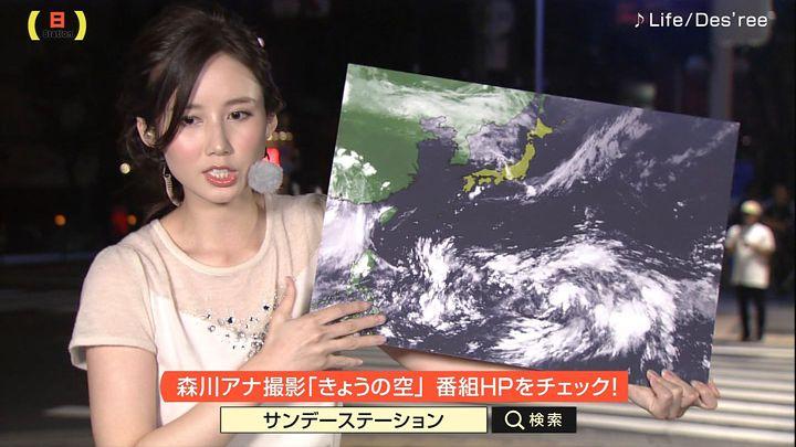 morikawayuki20170827_15.jpg