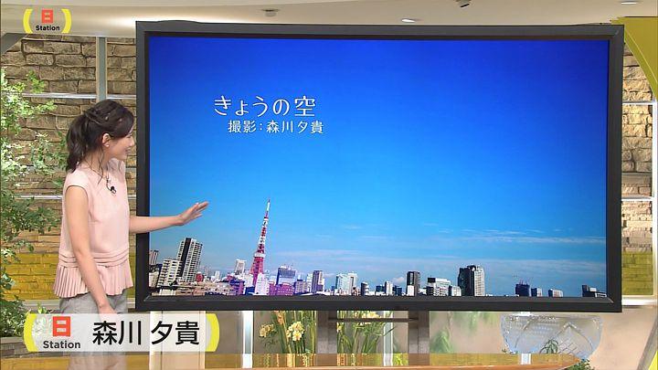 2017年09月03日森川夕貴の画像04枚目