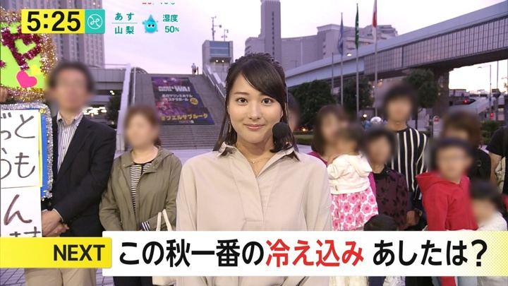 2017年10月05日永尾亜子の画像01枚目