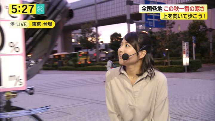 2017年10月05日永尾亜子の画像04枚目