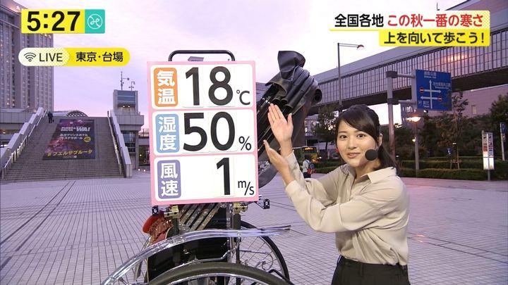 2017年10月05日永尾亜子の画像05枚目