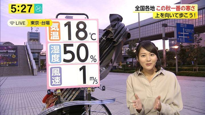 2017年10月05日永尾亜子の画像06枚目