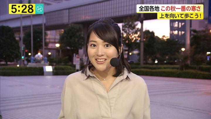 2017年10月05日永尾亜子の画像08枚目