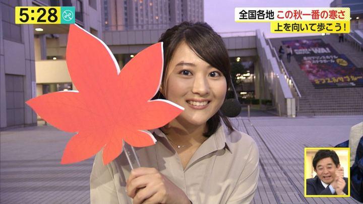 2017年10月05日永尾亜子の画像09枚目