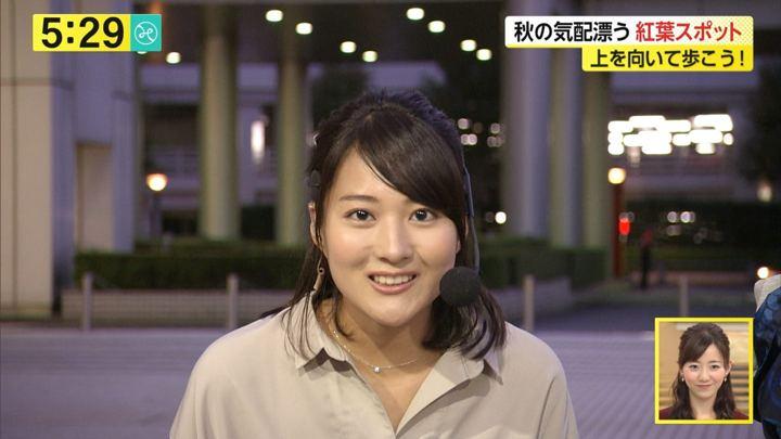 2017年10月05日永尾亜子の画像10枚目