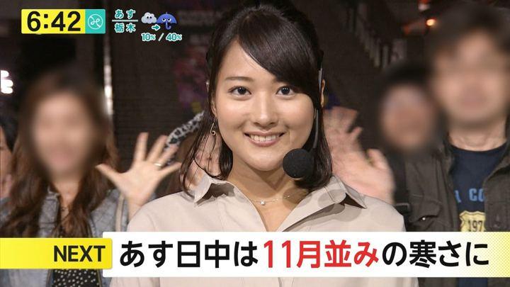 2017年10月05日永尾亜子の画像13枚目