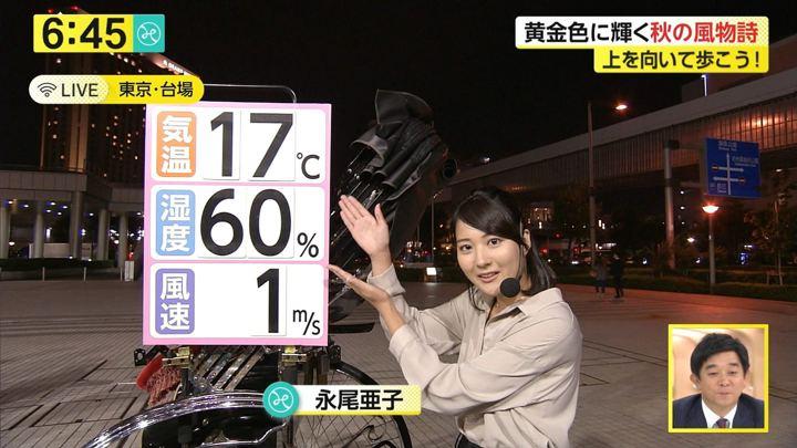 2017年10月05日永尾亜子の画像15枚目