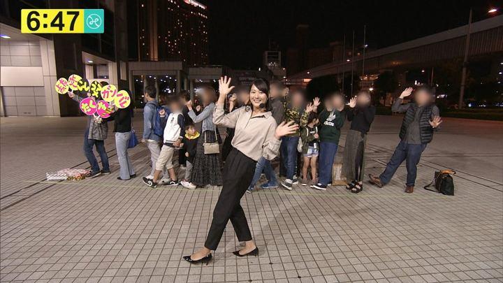 2017年10月05日永尾亜子の画像18枚目