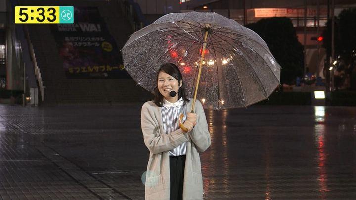 2017年10月06日永尾亜子の画像01枚目