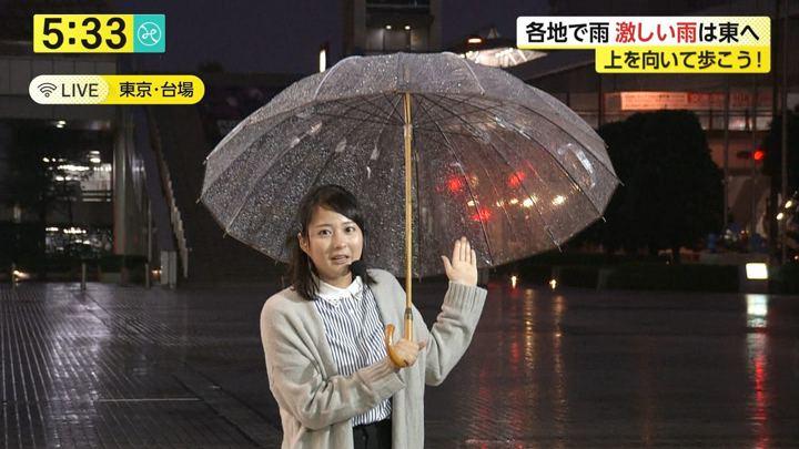 2017年10月06日永尾亜子の画像02枚目